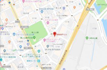 神戸マップ